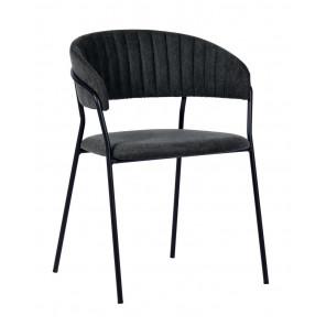 BERGAME - Dark grey dining chair