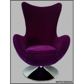 Fauteuil Design Contemporain Mathi Design - Fauteuil design violet