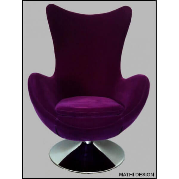 Fauteuil design contemporain mathi design - Fauteuil lecture design ...