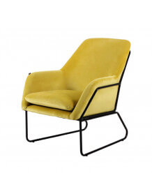fauteuil Abisko jaune